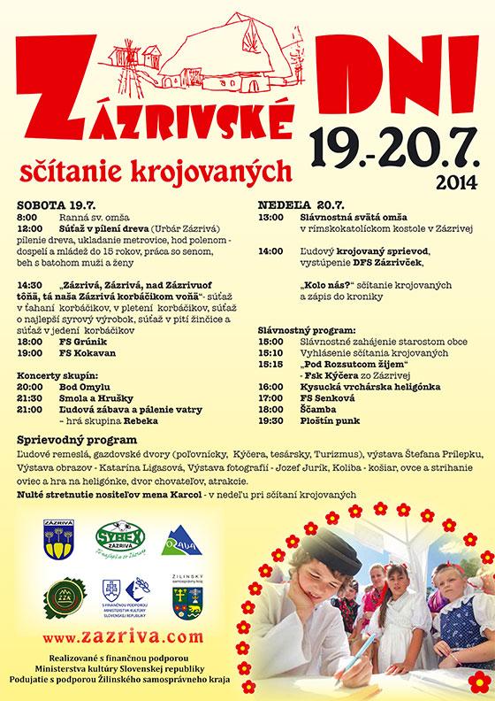plagat-zd-2014
